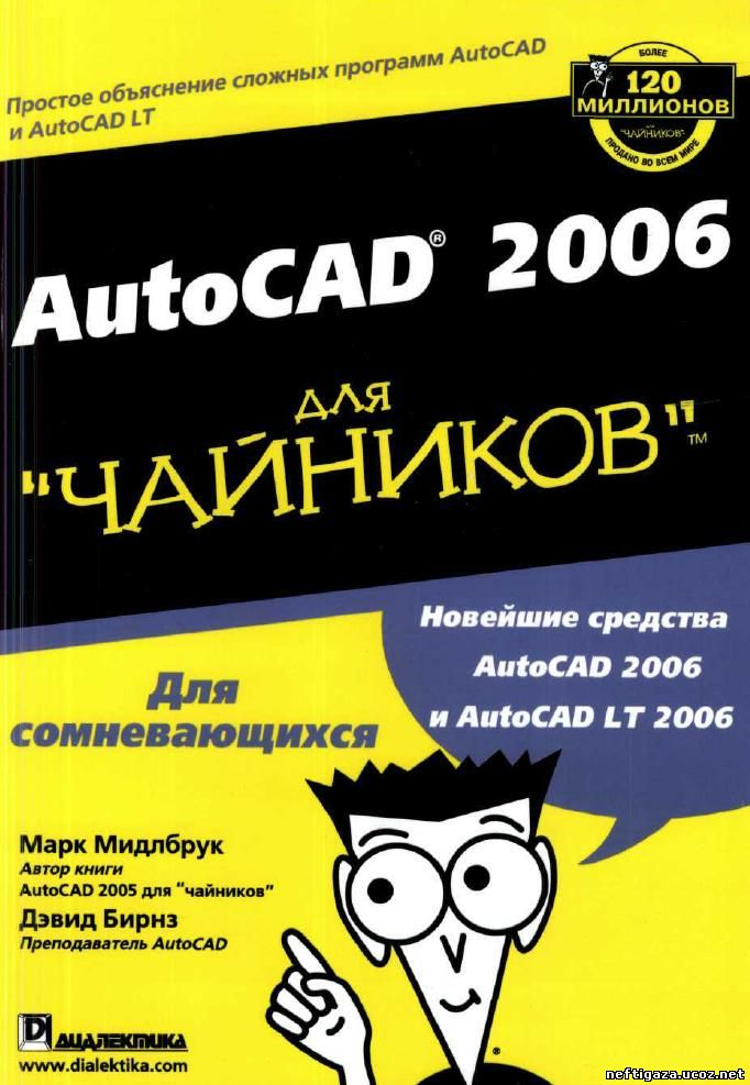 Download free innersoft cad for autocad 2006, innersoft cad for.